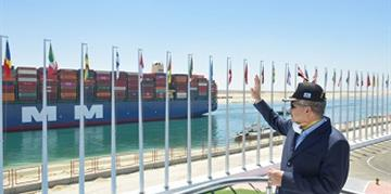 "Admiral Osama Rabie: ""The World's Largest Container Vessel ""HMM ALGECIRAS"" Transits the Suez Canal"""
