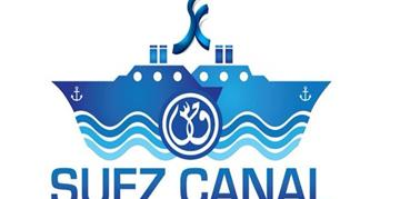 Celebrating the 4th anniversary of the New Suez Canal Inauguration